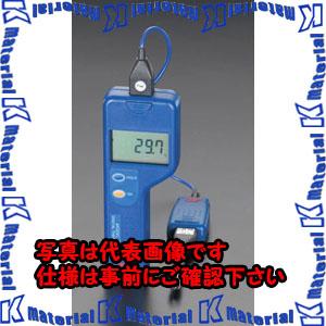【P】【代引不可】【個人宅配送不可】ESCO(エスコ) -50/+250℃ デジタル温度計 EA701CA[ESC047960]