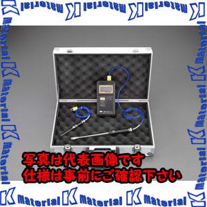 【P】【代引不可】【個人宅配送不可】ESCO(エスコ) -100/+1000゚C デジタル温度計セット EA701DA-0A[ESC047975]
