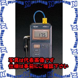 【代引不可】【個人宅配送不可】ESCO(エスコ) -100/+1000゚C デジタル温度計 EA701DA[ESC047974]