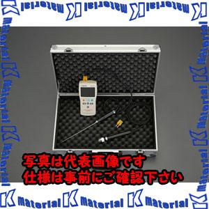 【代引不可】【個人宅配送不可】ESCO(エスコ) デジタル温度計セット(2点計測) EA701SG-22[ESC048018]