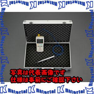 【代引不可】【個人宅配送不可】ESCO(エスコ) デジタル温度計セット(2点計測) EA701SG-24[ESC048020]