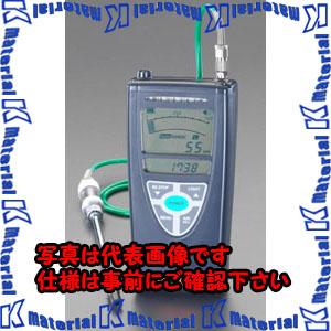 【P】【代引不可】【個人宅配送不可】ESCO(エスコ) [都市ガス]高感度可燃性ガス検知器 EA702GC-12[ESC048063]