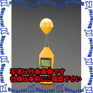 【P】【代引不可】【個人宅配送不可】ESCO(エスコ) 電磁波測定器(3磁界) EA703G-3[ESC048073]