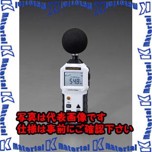 【P】【代引不可】【個人宅配送不可】ESCO(エスコ) デジタル騒音計 EA706GA[ESC048116]