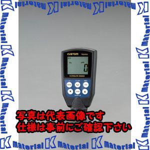 【P】【代引不可】【個人宅配送不可】ESCO(エスコ) デジタル膜厚計 EA706WK-2[ESC048120]