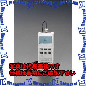 【代引不可】【個人宅配送不可】ESCO(エスコ) デジタル振動計 EA706XA-2[ESC048126]