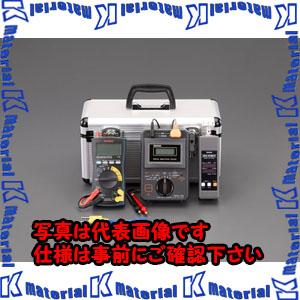 【代引不可】【個人宅配送不可】ESCO(エスコ) 計測機器セット (エレベータ保守用) EA707SD[ESC048309]