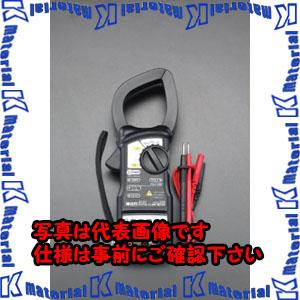 【代引不可】【個人宅配送不可】ESCO(エスコ) クランプメーター(実効値・デジタル) EA708B-21[ESC048337]