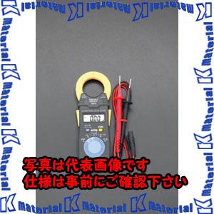 【P】【代引不可】【個人宅配送不可】ESCO(エスコ) クランプメーター(デジタル) EA708B-5[ESC048335]