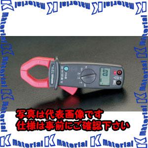 【代引不可】【個人宅配送不可】ESCO(エスコ) クランプメーター(デジタル・周波数測定) EA708D-15[ESC048357]