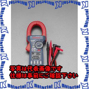 【代引不可】【個人宅配送不可】ESCO(エスコ) クランプメーター(デジタル) EA708D-26[ESC048363]