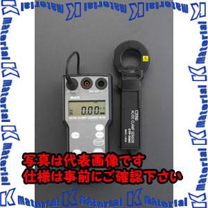 P 代引不可 個人宅配送不可 ESCO 高い素材 配送員設置送料無料 エスコ EA708SN-2 微小電流 デジタルクランプメーター ESC048391