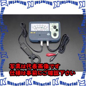 【代引不可】【個人宅配送不可】ESCO(エスコ) 電圧・電流 レギュレーターテスター EA708TC[ESC048393]
