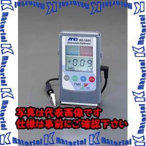 【P】【代引不可】【個人宅配送不可】ESCO(エスコ) 静電気測定器 EA710SA[ESC048452]