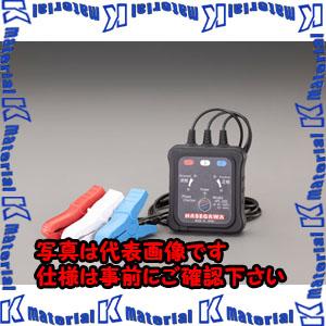 【代引不可】【個人宅配送不可】ESCO(エスコ) 三相 AC80-600V 検相器 EA711MH-1[ESC048465]