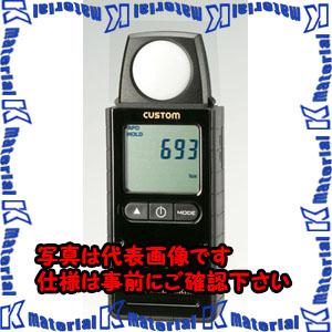 【代引不可】【個人宅配送不可】ESCO(エスコ) デジタルコンパクト照度計 EA712A-16[ESC048480]