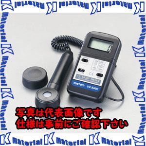 【P】【代引不可】【個人宅配送不可】ESCO(エスコ) 紫外線メーター EA712AB-1[ESC048483]
