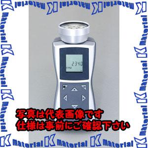 値引きする 【】【個人宅配送】ESCO(エスコ) 30-300000fpm LEDストロボスコープ EA714T[ESC048522]:k-material-DIY・工具