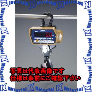 【P】【代引不可】【個人宅配送不可】ESCO(エスコ) 3000kg(1.0kg) クレーンスケール(充電式) EA715BH-9A[ESC048601]