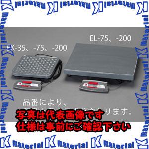 【代引不可】【個人宅配送不可】ESCO(エスコ) 75kg( 50g) 台はかり EA715EL-75[ESC048685]