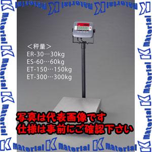 【代引不可】【個人宅配送不可】ESCO(エスコ) 30kg( 5g) 台はかり EA715ER-30[ESC048690]