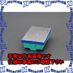 【P】【代引不可】【個人宅配送不可】ESCO(エスコ) 150x 150x 45mm 精密検査用定盤(JIS 0級) EA719XD-22[ESC048948]