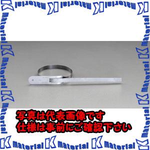 【代引不可】【個人宅配送不可】ESCO(エスコ) 100- 230mm メジャー(直径測定・ステンレス製) EA720DB-2[ESC049044]