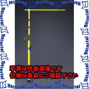 【P】【代引不可】【個人宅配送不可】ESCO(エスコ) 5.0m メジャーポール(横棒付) EA720M-25[ESC049299]