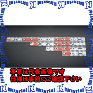 【P】【代引不可】【個人宅配送不可】ESCO(エスコ) 30-100cm 測量ロッド(4本組/アルミ製) EA720ME-10[ESC049319]