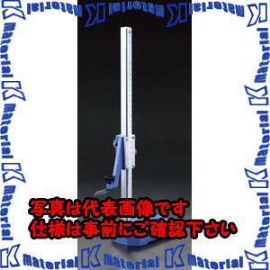 【代引不可】【個人宅配送不可】ESCO(エスコ) 300mm(1/20mm) ユニバーサルハイトゲージ EA720XA-21[ESC049386]