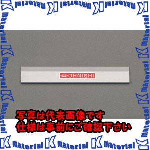 【代引不可】【個人宅配送不可】ESCO(エスコ) 500mm 鋼製ストレートエッジ(べベル型A級) EA720YS-14[ESC049502]