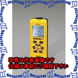 【代引不可】【個人宅配送不可】ESCO(エスコ) 0.1 -40m レーザー距離計 EA720ZJ-1[ESC049562]