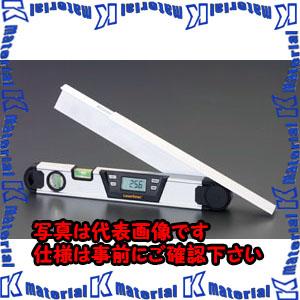 【代引不可】【個人宅配送不可】ESCO(エスコ) 420mm レベル(デジタル角度計付) EA721LA-1[ESC049611]