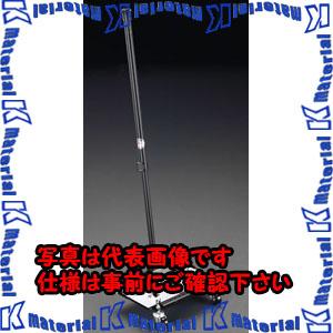 【代引不可】【個人宅配送不可】ESCO(エスコ) 140x290mm 大型点検ミラー(LEDライト・キャスター付) EA724BB-21[ESC050187]