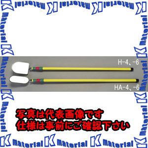 【代引不可】【個人宅配送不可】ESCO(エスコ) 188x150mm/1.23-4.0m 下水管ミラー(伸縮型) EA724H-4[ESC050270]
