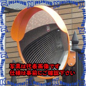 【代引不可】【個人宅配送不可】ESCO(エスコ) φ315mm 凸面ミラー(丸型・アクリル製) EA724ZT-11[ESC050431]