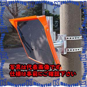 【代引不可】【個人宅配送不可】ESCO(エスコ) 500x600mm 凸面ミラー(角型・電柱用/アクリル製) EA724ZY-16[ESC050484]
