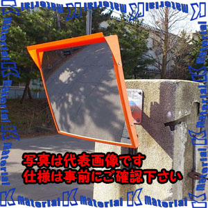 【P】【代引不可】【個人宅配送不可】ESCO(エスコ) 500x600mm 凸面ミラー(角型・壁面用/アクリル製) EA724ZY-6[ESC050481]