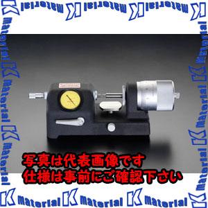 【代引不可】【個人宅配送不可】ESCO(エスコ) 0-50mm ダイアルベンチマイクロメーター EA725EE-26[ESC050684]