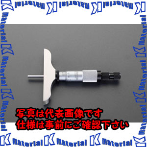 【代引不可】【個人宅配送不可】ESCO(エスコ) 0-225mm[75mmベース]デブスマイクロメーター EA725FD-13[ESC050846]