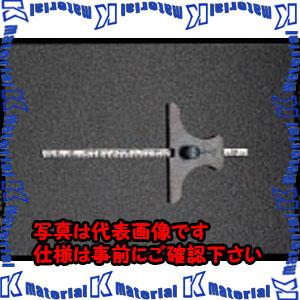 【P】【代引不可】【個人宅配送不可】ESCO(エスコ) 0-150mm デプスゲージ EA725FD-150[ESC050855]