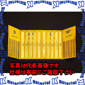 【代引不可】【個人宅配送不可】ESCO(エスコ) 125mm/20枚組 シクネスゲージ(真鍮製) EA725RB-20[ESC051053]