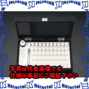 【P】【代引不可】【個人宅配送不可】ESCO(エスコ) 2.50-3.00mm/51本組 ピンゲージ EA725SH-56[ESC051236]