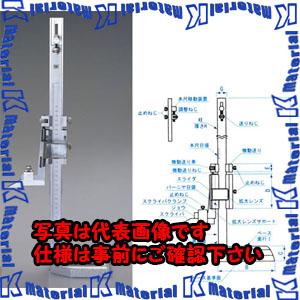 【P】【代引不可】【個人宅配送不可】ESCO(エスコ) 300mm ハイトゲージ EA725XF-3[ESC051366]