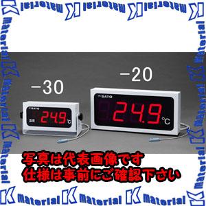 【P】【代引不可】【個人宅配送不可】ESCO(エスコ) 463x213mm 大型デジタル温度計 EA728AD-20[ESC051518]