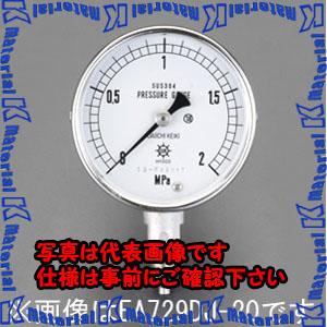【P】【代引不可】【個人宅配送不可】ESCO(エスコ) G 1/4