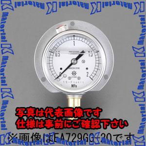 【P】【代引不可】【個人宅配送不可】ESCO(エスコ) 100mm/0-2.0MPa つば付圧力計(グリセリン入) EA729GJ-20[ESC051856]