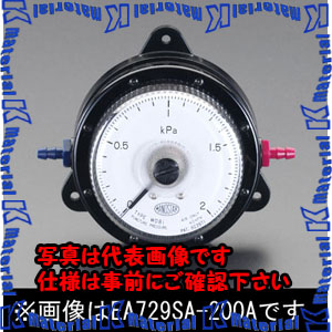 【代引不可】【個人宅配送不可】ESCO(エスコ) 0-2.0KPa 微差圧計 EA729SA-200A[ESC051898]