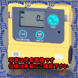 【代引不可】【個人宅配送不可】ESCO(エスコ) 65x14x50mm/65g 一酸化炭素濃度計 EA733AH-1[ESC051928]