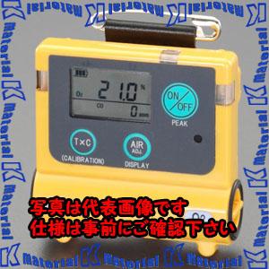 【代引不可】【個人宅配送不可】ESCO(エスコ) 酸素・一酸化炭素濃度計 EA733AH-10[ESC051929]
